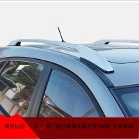 Рейлинги Китай Hyundai ix35