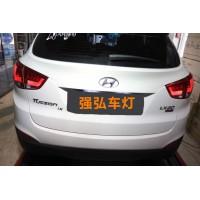 Задние LED фонари для Hyundai ix35 (2010-15)